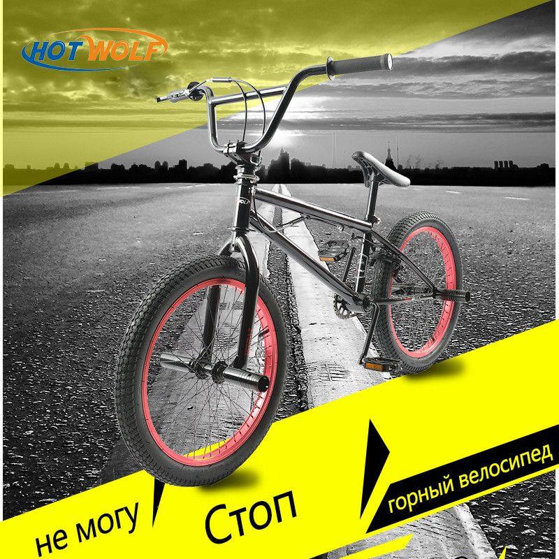 20 pouces BMX vélo cadre en acier Performance vélo violet/rouge pneu vélo pour spectacle acrobatique vélo arrière fantaisie rue vélo