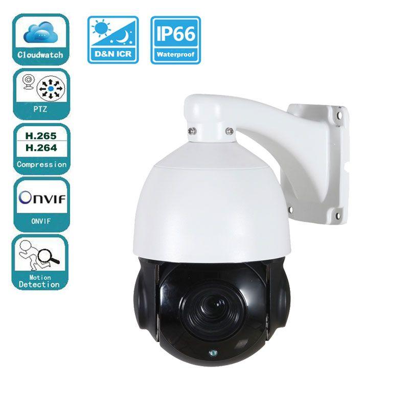4 дюймов мини Размеры 4mp Открытый ONVIF сети ip ptz-камера купольная 30X зум камеры PTZ IP 60 м ИК ночного видения