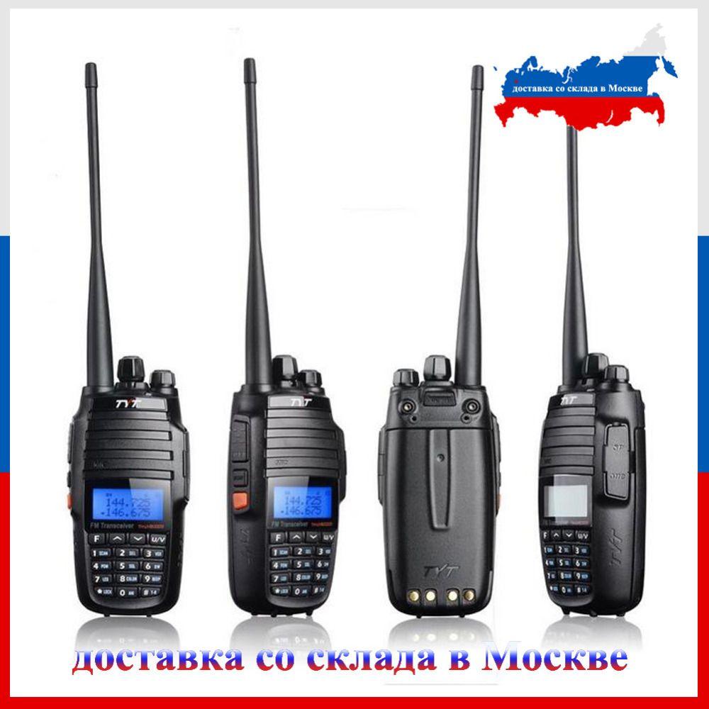 Two way <font><b>radio</b></font> 10W TYT TH-UV8000D 136-174/400-520MHz dual band Handheld FM Transceiver <font><b>Radio</b></font> walkie talkie