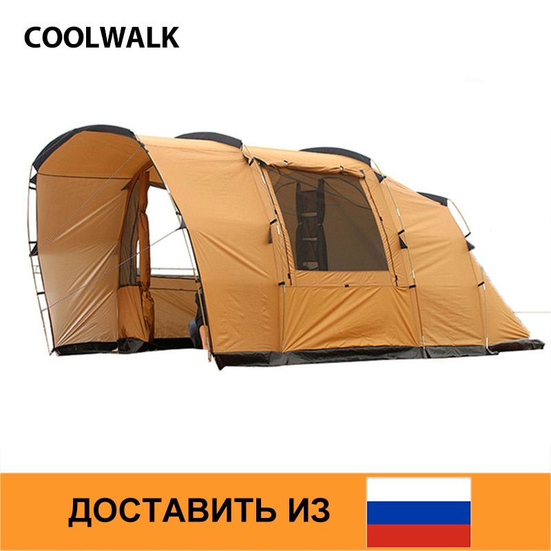Ship From RU Camping Tent 2 Bed Room 2 Living Room Four Season Hiking Outdoor Tent for 4-6 People Roomy Family Tent