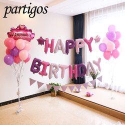 Неоновые стикеры воздушные буквы альфабе фольга из розового золота воздущные шары Детские игрушки свадьба день рождения гелиевые шары воз...