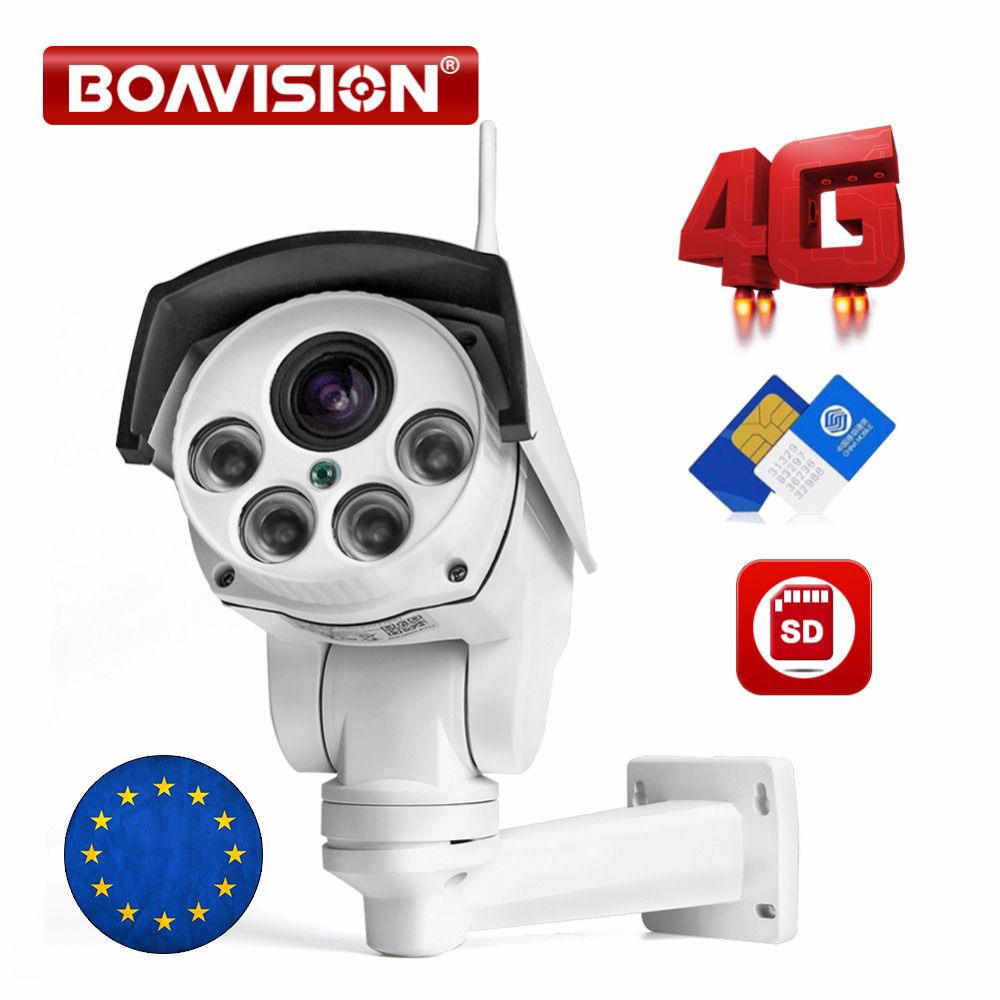 960P 1080P High Quality Outdoor 3G& 4G SIM Card Camera P2P 25FPS Real Time Monitor Support Max 128G Micro SD Card Storage