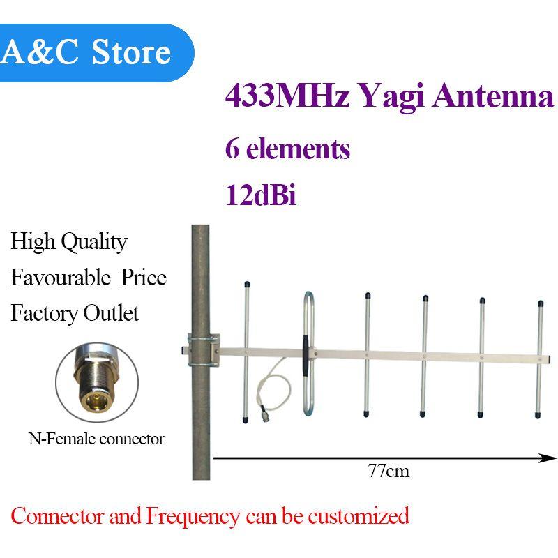 433 MHz yagi antenne 12dBi 6 elemente hohe qualität N-Weibliche oder customized steckverbinder