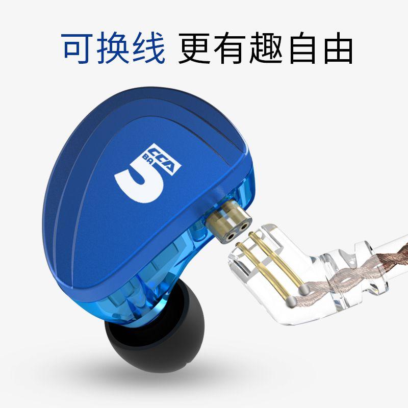 CCA A10 Kopfhörer 5 BA Fahrer In Ohr Kopfhörer HIFI Bass Monitor Kopfhörer Earbuds Mit Abnehmbare Lösen 2PIN Kabel KZ AS10 CCA