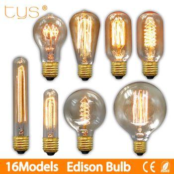 Edison Ampoule E27 220 V 40 W ST64 G95 Rétro filament De La Lampe ampoule edison lampe À Incandescence ampoule ampoule cru Lampe Pour décor