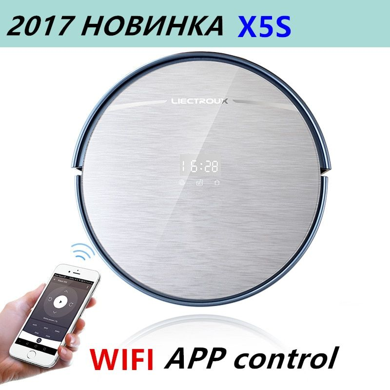 LIECTROUX X5S Robot Vacuum Cleaner MAP inertial Navigation WIFI APP Control Water Tank Lion battery wet&dry remote home brushes