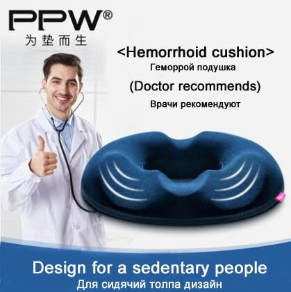 PPW Coccyx Orthopedic Memory Foam Seat Cushion for Chair Car Office Home Bottom Seats Massage Cushion for shaping sexy buttocks