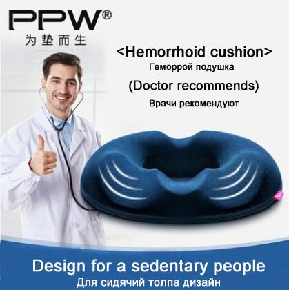 PPW Coccyx Orthopedic Memory Foam <font><b>Seat</b></font> Cushion for Chair Car Office Home Bottom <font><b>Seats</b></font> Massage Cushion for shaping sexy buttocks