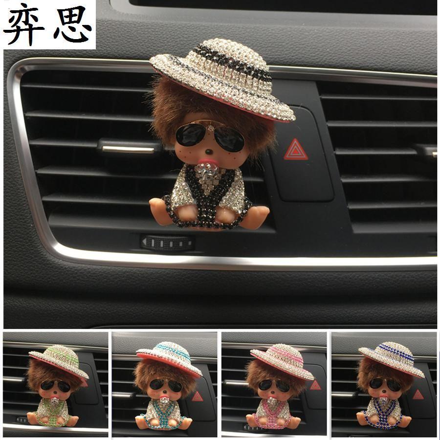 Seven color diamond Kiki doll car air freshener Perfume Sun Hat Doll modeling Automobile styling decoration Car perfume clip