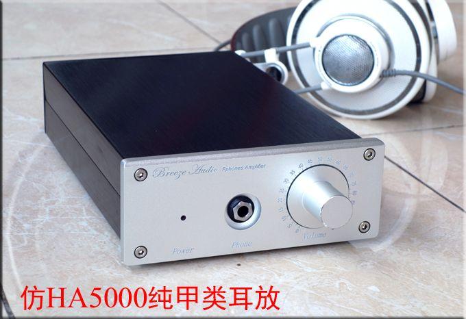 2017 Breeze Audio Version Imitation to Japanese HA5000 pure Class A headphone audio amplifier AC110V/220V Optional