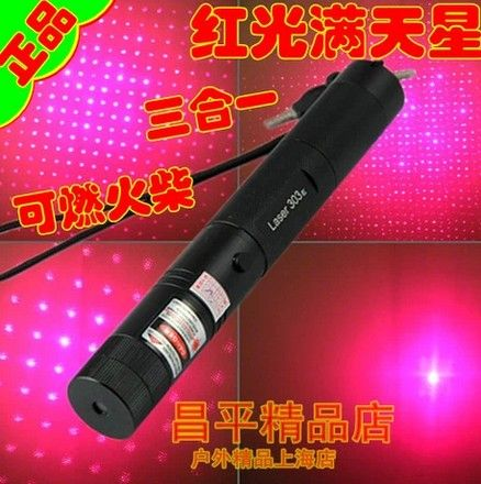 High Powered Military Red Laser Pointers Pen 100000mw/100w 650nm Lazer Beam Military ,Burning Match,Burn Cigarettes SD Laser 303