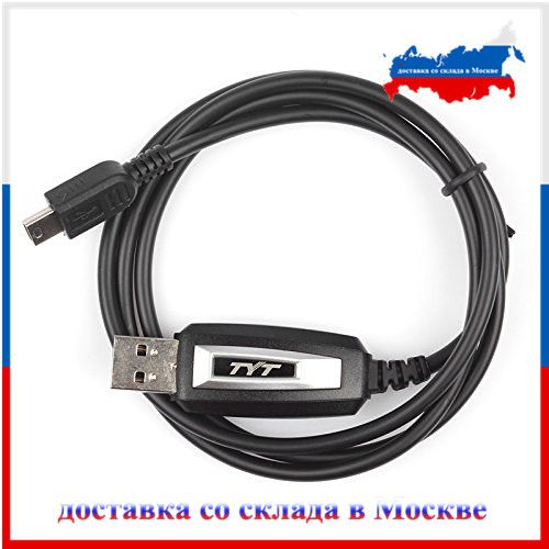 Low Price USB Programming Cable for TYT Car Radios TH-9800 TH-7800 TH-9000D Free Shipping