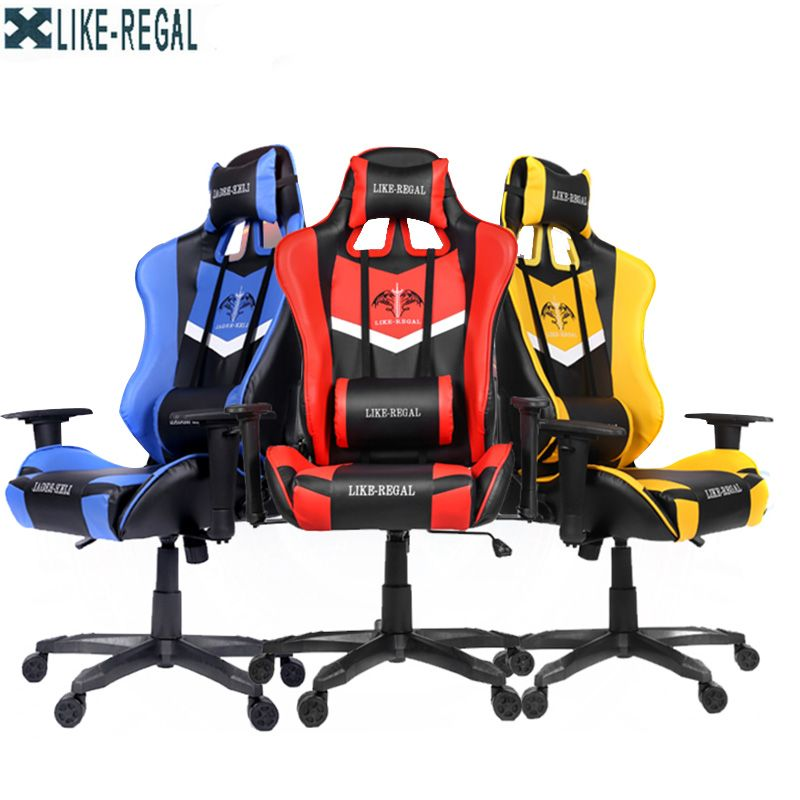 Outlet Clearance sale Home office computer chair cortical boss can lie swivel chair