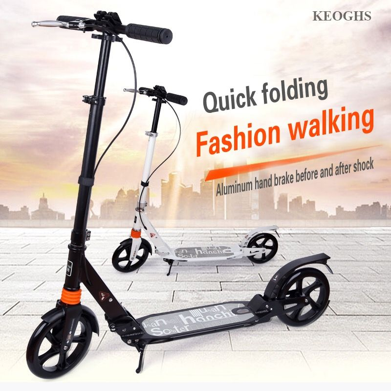 adult children kick scooter foldable PU 2wheels bodybuilding all aluminum shock absorption urban campus transportation