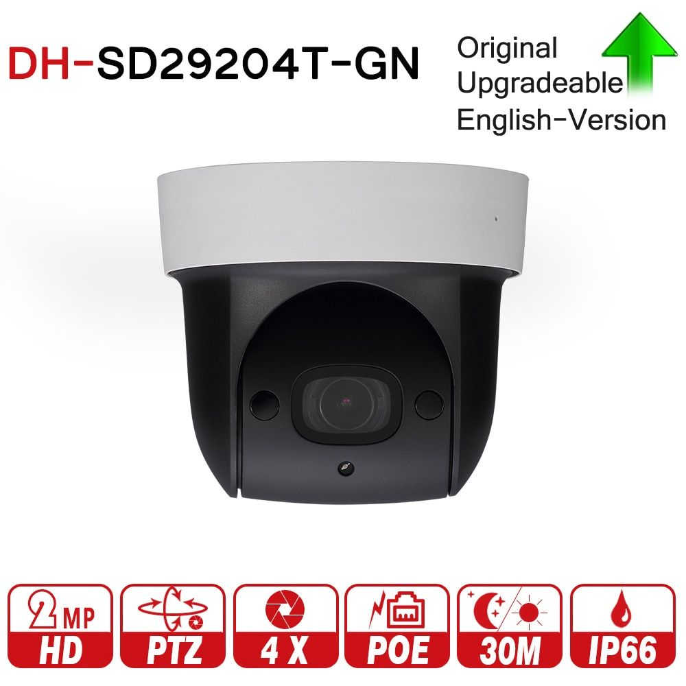 DH SD29204T-GN with logo original 2MP 1080P 4X Optical Zoom PTZ Network IP Camera Triple-streams 30M Night Vision ICR WDR POE