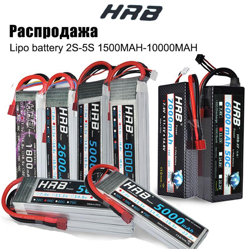 Liquidation vente HRB Lipo batterie 2S 3S 4S 6S 7.4V 11.1V 14.8V 5000mah 6000mah 1500mah 2200mah 3300mah 4200mah 5200mah mah mah mah
