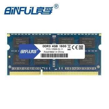 Binful DDR3 4gb 1333/1066/1600MHZ PC3-10600 8500 12800 ram for laptop computer notebook Memory Memoria sodimm Lifetime Warranty