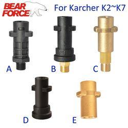 Адаптер для пеногенератора/для снежной пены/насадка для пеногенератора Karcher K-Series High pressure Washer