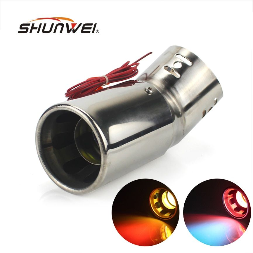 Universal Car Stainless Steel Muffler Pipe Spray Device Light Tail Throat Exhaust Modified Exhaust Flame Spray Light Modulator
