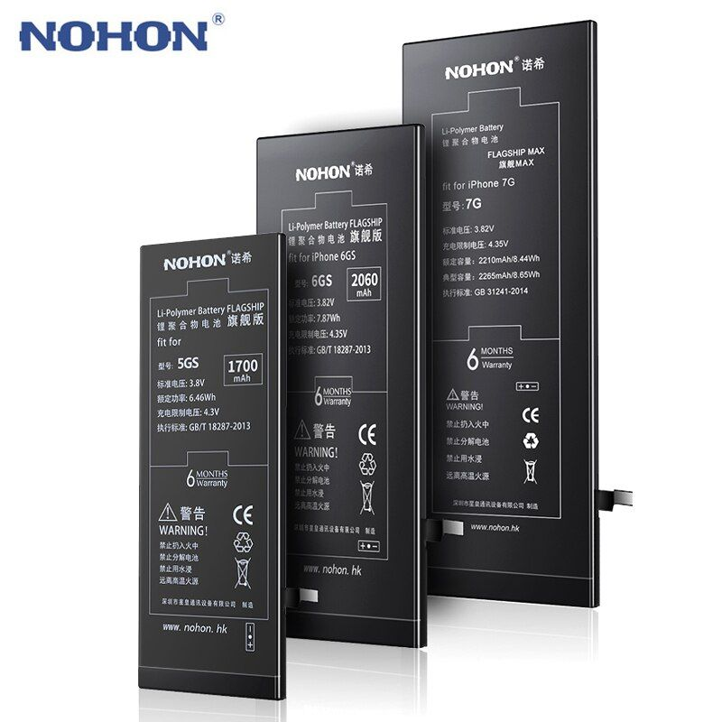 Original NOHON For Apple iPhone 5 5S/5C 6 6S 7 Battery Replacement Mobile Phone bateria Real High Capacity Free Repair Tools Kit
