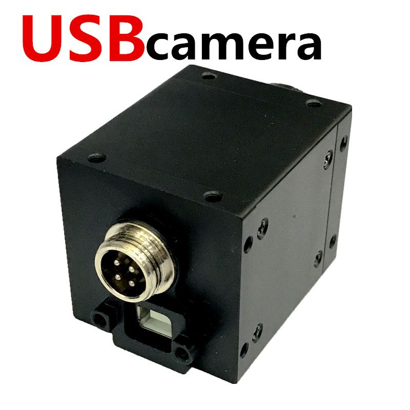 High-Speed USB Industrial Digital Camera 1.3MP Color Image Global Shutter Machine Vision SDK and Giving Measurement Soft