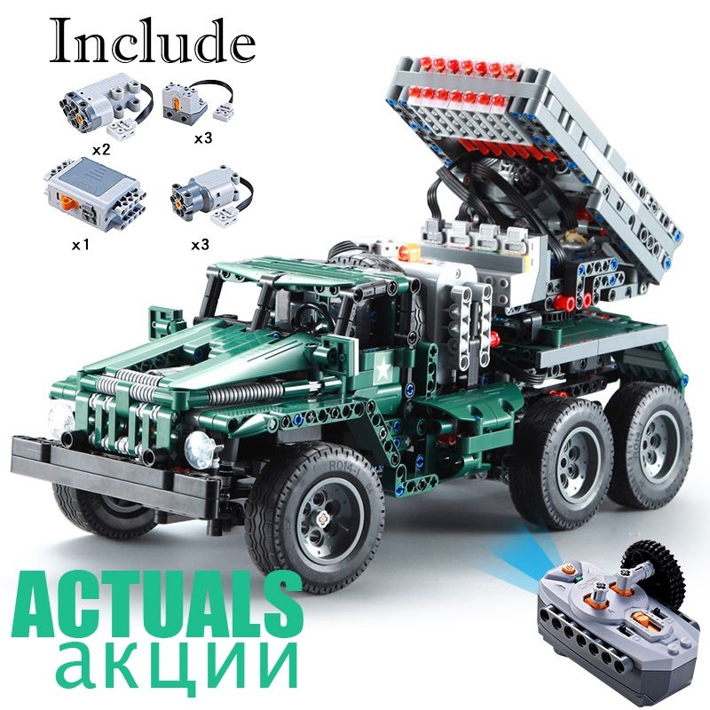 Remote Control Rocket Launcher Truck 2in1 Military 1369pcs with Motor 1:20 Scale Model Building Blocks Bricks legoINGly Boy Toys