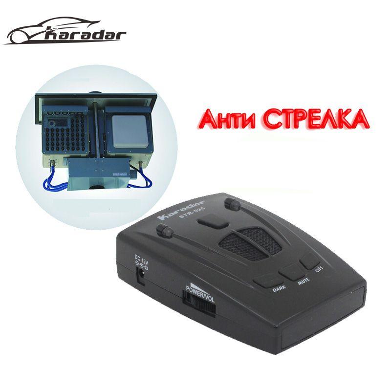 <font><b>Karadar</b></font> Car-detector 2017 best anti radar car detector strelka alarm system car radar laser radar detector str 535 for Russian