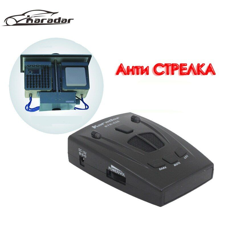 Karadar Voiture-détecteur 2017 meilleur anti radar de voiture détecteur strelka système d'alarme de voiture radar laser détecteur de radar str 535 pour Russe