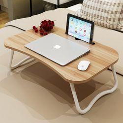 Ordinateur portable lit table avec simple dortoir bureau paresseux sur lit bureau deskable pliable multi-but petite table