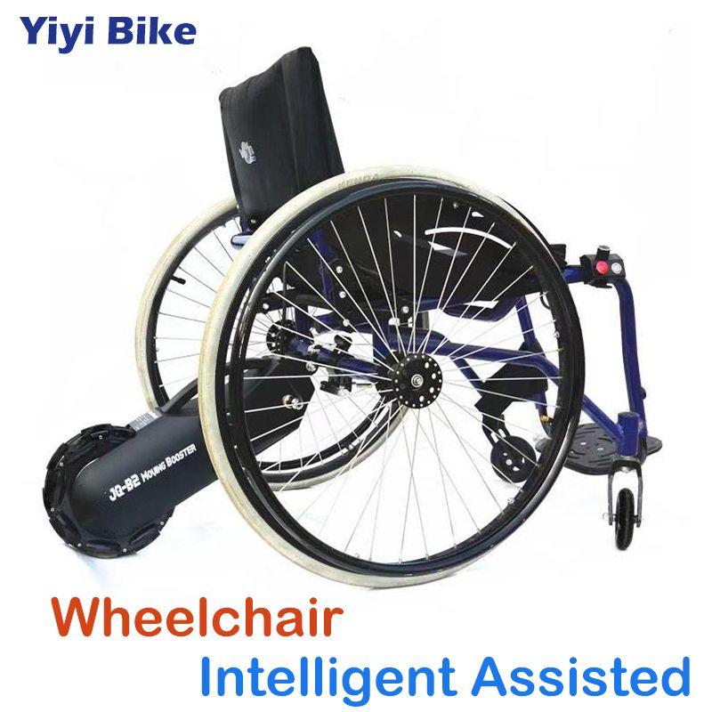 24 V 250 W 8 zoll Elektrische Rollstuhl Traktor Bürstenlosen Getriebe Motor Unterstützte Intelligente Conversion Kits Mit Lithium-Batterie