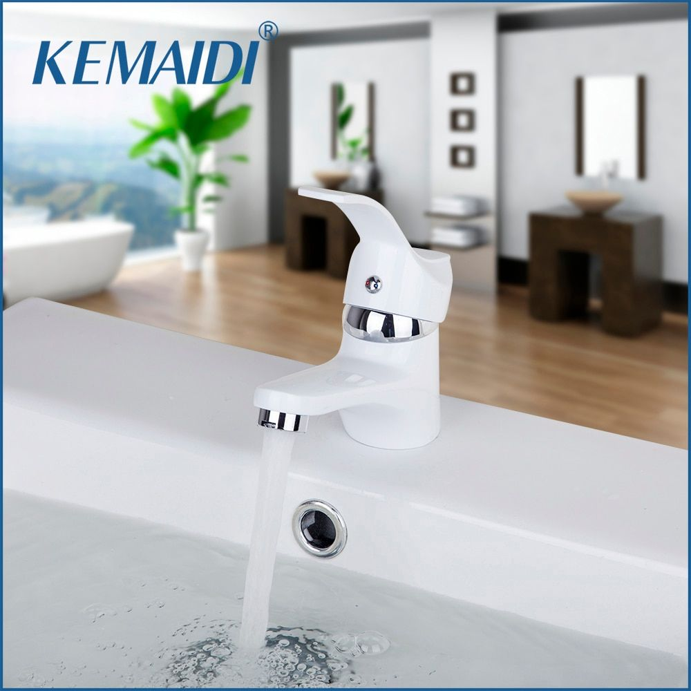KEMAIDI White Painting Short New Brand Bathroom Hot And Cold Mixer Tap Solid Brass Basin Faucet Chrome Faucet 92274