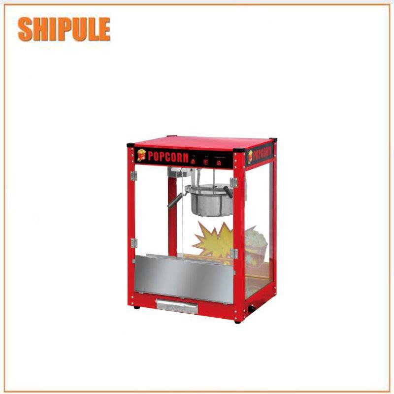 high efficiency popcorn/pop corn snack machine
