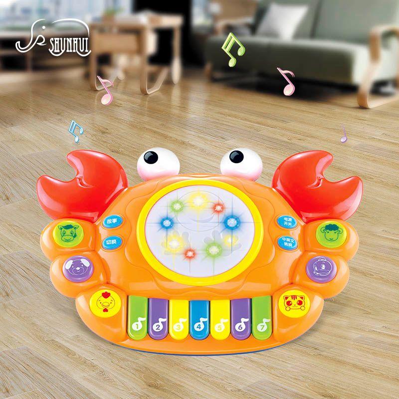Grand Crabe Modèle Bébé Clavier Musical Piano Tambour Instrument Jouets Enfants Chanson Histoire Langue D'apprentissage Sons D'animaux Jouet pour Enfants