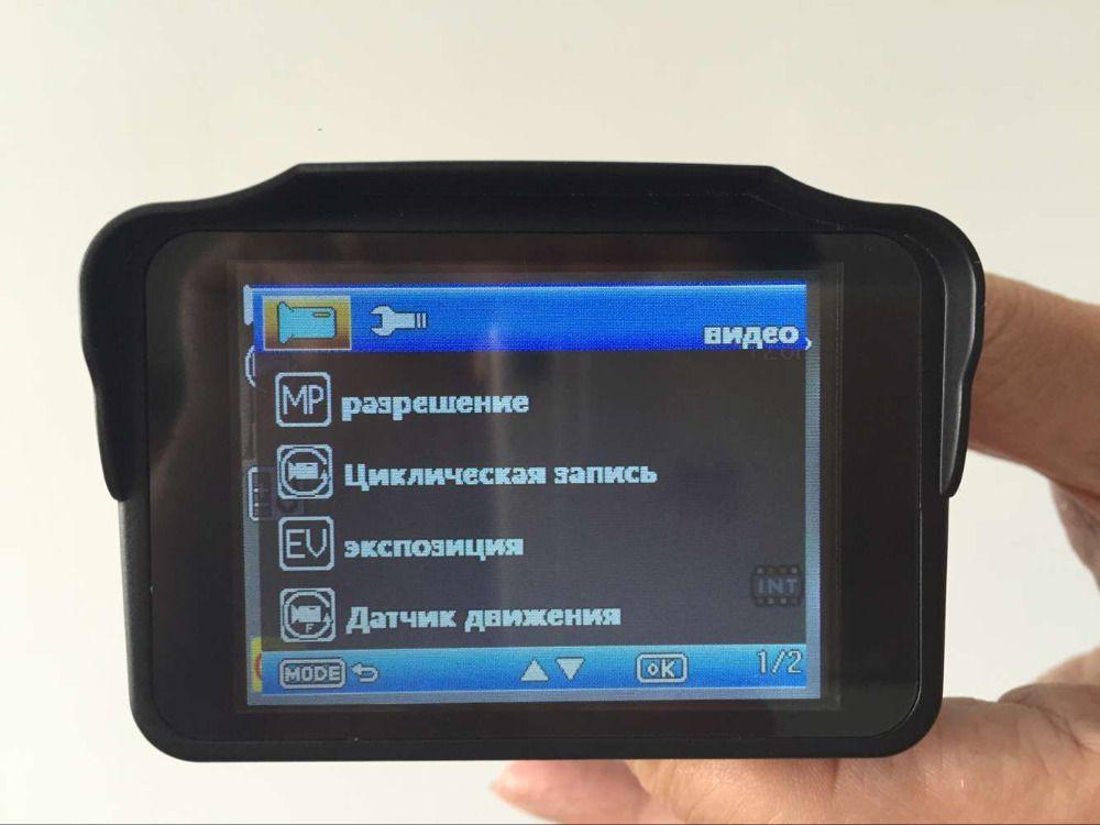 H588 voiture DVR Caméra enregistreur Anti Vitesse Détecteur de Radar combo 2in1 Russe ou Anglais langue livraison gratuite