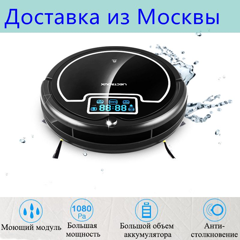 (RU Warehouse)LIECTROUX B2005 PLUS Robot Vacuum Cleaner+Water Tank Wet&Dry,Schedule,Virtual BlockerTouchScreen uv HEPA wash home