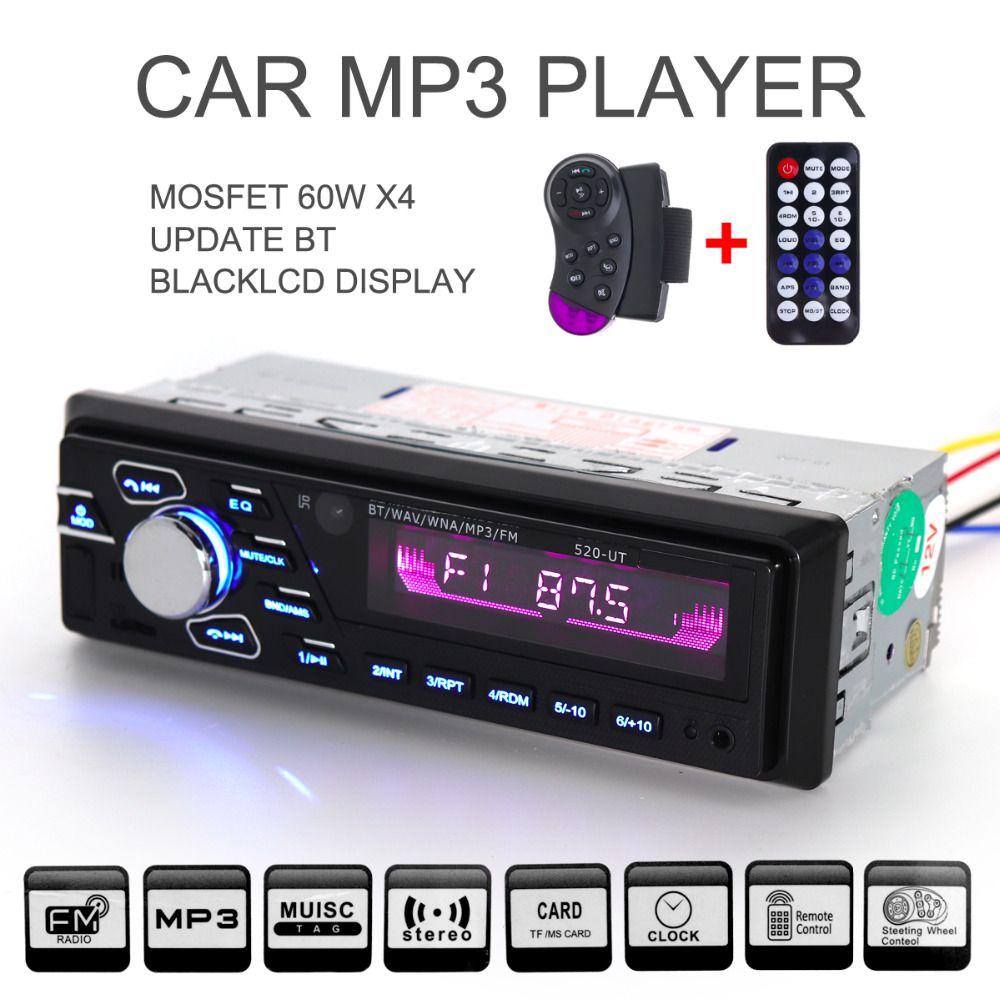 12V 60W x 4 Bluetooth Car FM Radio Handsfree Auto Audio Stereo MP3 Player Support USB SD MMC + Steering Wheel Remote Control