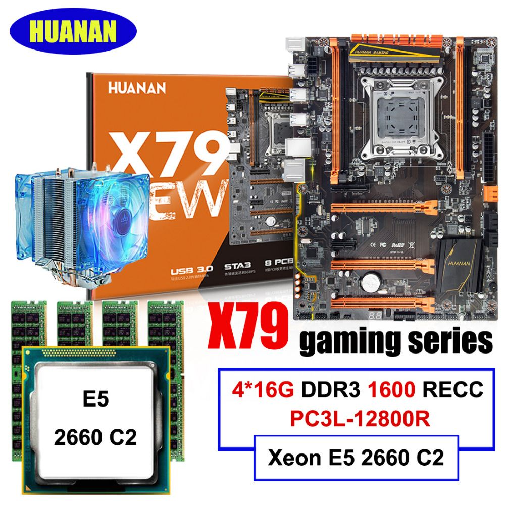 HUANAN ZHI deluxe X79 LGA2011 gaming motherboard bündel rabatt motherboard mit M.2 slot CPU Xeon E5 2660 C2 RAM 64G (4*16G)