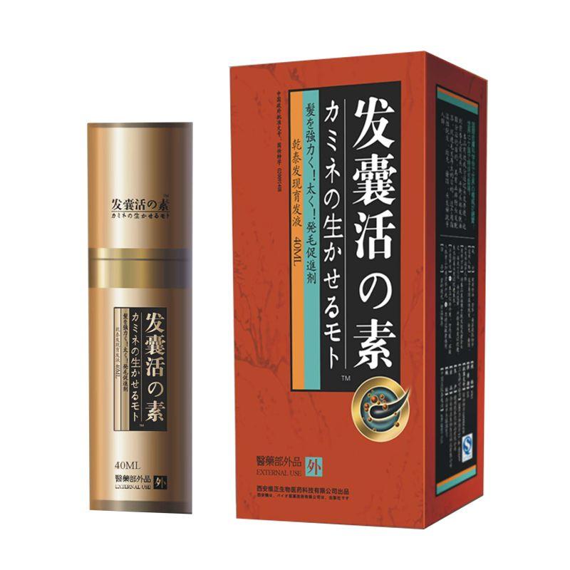 2 boîtes Stimuler la croissance des Cheveux produit la croissance des cheveux essence anti perte de cheveux repousse des cheveux liquide