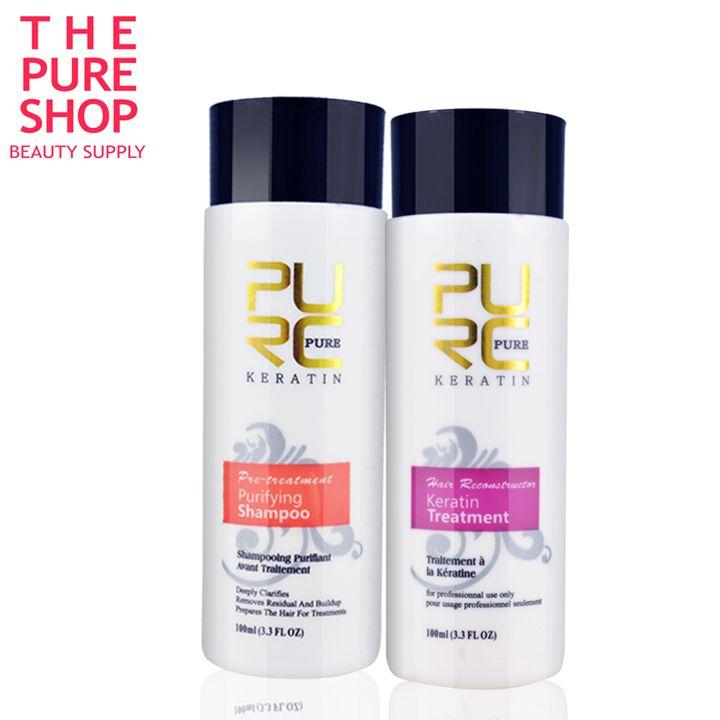 Kératine shampooing & kératine traitement des cheveux 100ml x 2 set offre spéciale maison faire les cheveux lissants et brillants livraison gratuite PURC 11.11