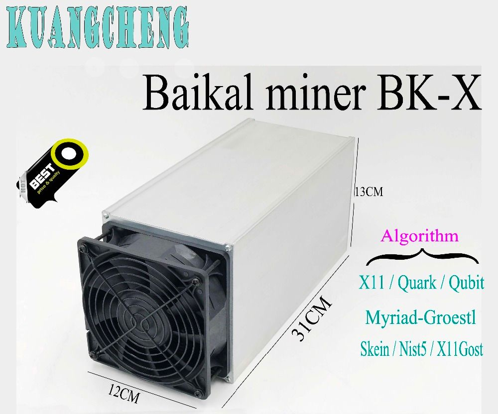 KUANGCHENG Baikal Giant X10 XVG Miner 10Gh/sX11/Quark/Myriad-Groestl/Qubit/Skein nicehash btc MINER ASIC MINER BAIKAL MINI