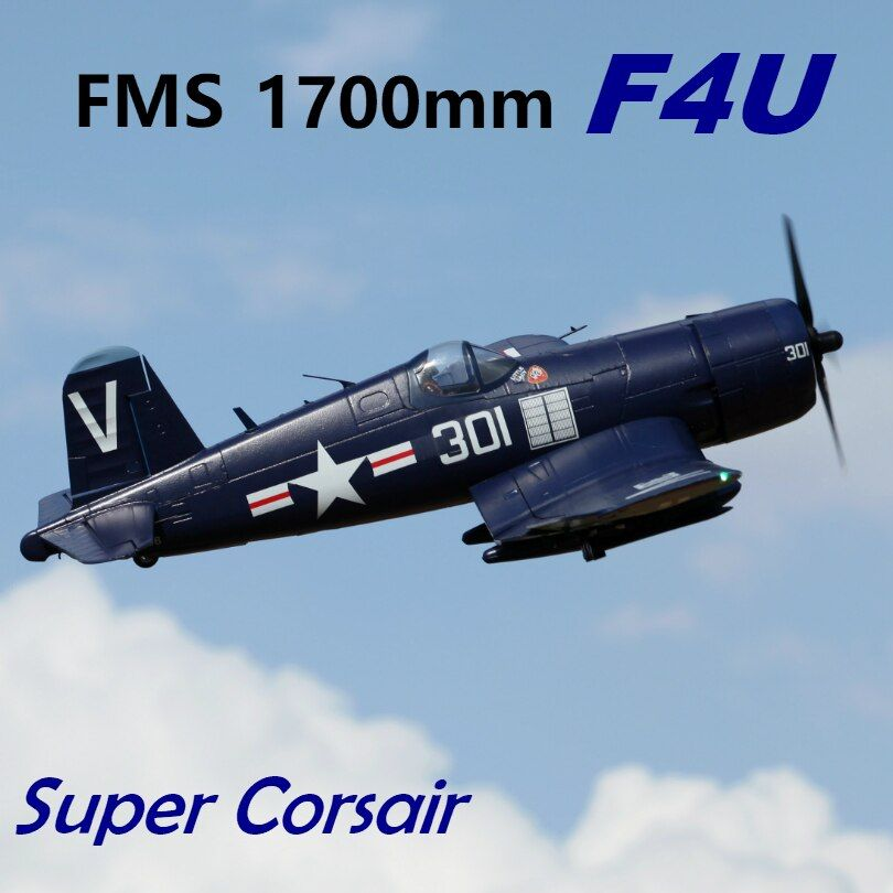 FMS 1700 MM 1,7 M (66,9