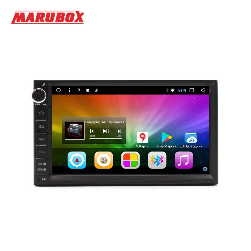 MARUBOX 7A707DT8, Universal 2 Din,Android 8.1,Octa Core,1024*600 HD 7