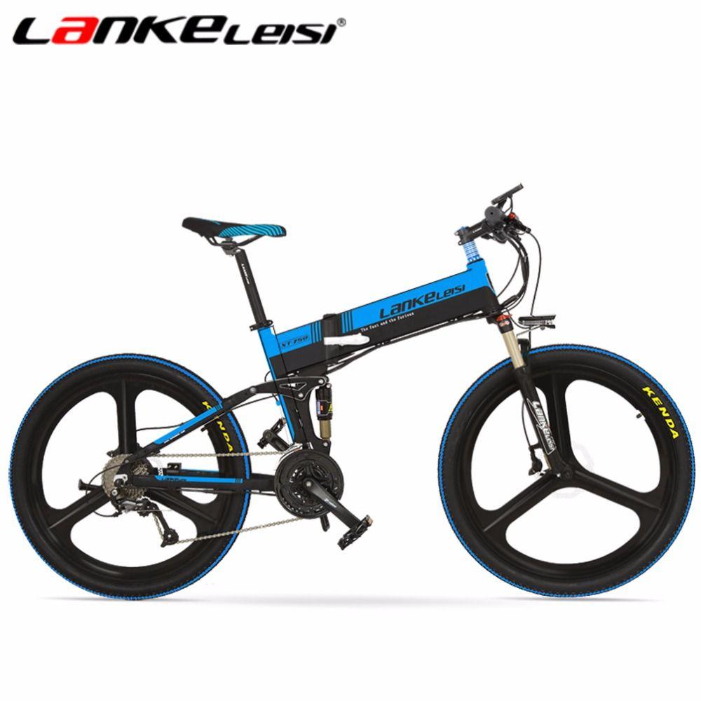 LANKELEISI 26Inch Ebike 48V Battery Lithium Electric Bike 27 Speed 5 Motor Gear 240Watt Folding Electric Bicycle