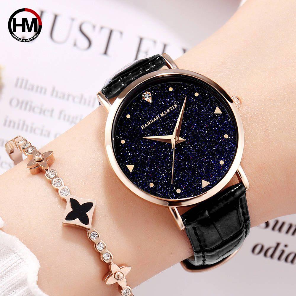 HM marke Frauen Quarzuhr mode Nacht Flash-Starry Sky Zifferblatt leder dame Uhren business Kreative Diamant Elegante uhr
