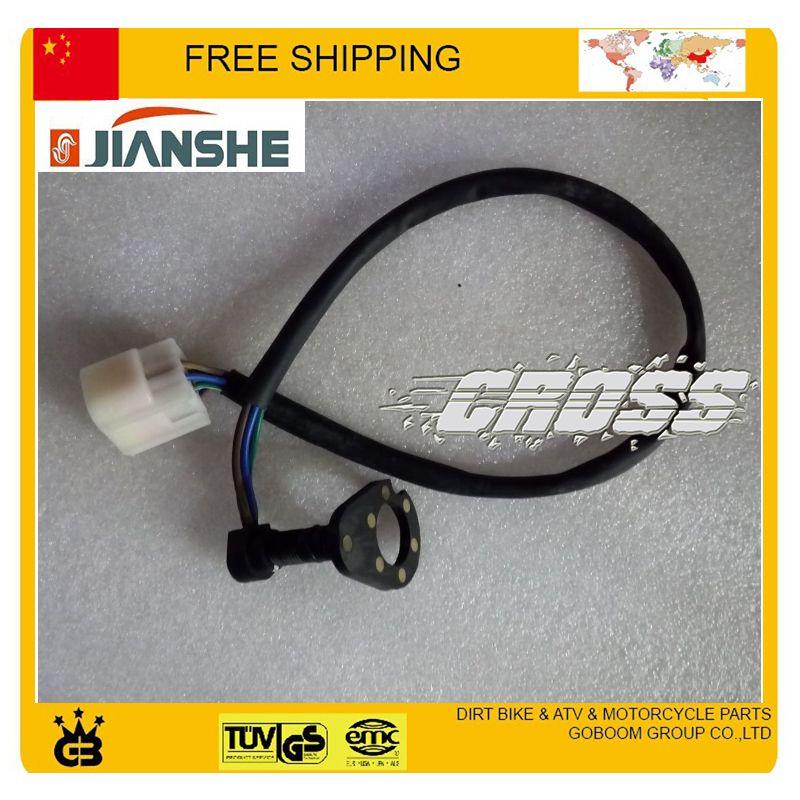 JIANSHE 250CC ATV ATV250 gear position indicator SENSOR  gear display switch position sensor quad accessories free shipping