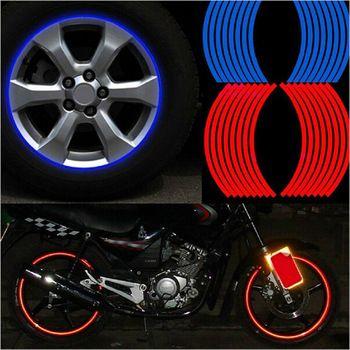 16 полосы светоотражающий, для мотокросса велосипед мотоцикл Стикеры for14' Мотоцикл Авто колеса обода мотоцикл мото Стикеры s стайлинга автом...