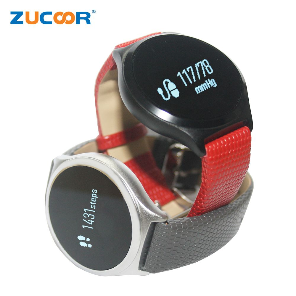 H09 Bluetooth Smart Band Heart Rate Monitor <font><b>Blood</b></font> Pressure Fitness Tracker Wristband Passometer Bracelet Watch For iOS Android