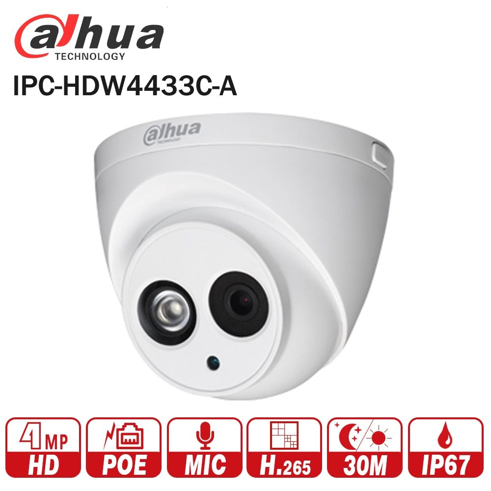 DaHua IPC-HDW4433C-A Upgrade from IPC-HDW4431C-A POE Network IR Mini Dome IP Camera With Built-in Micro 4MP CCTV Camera