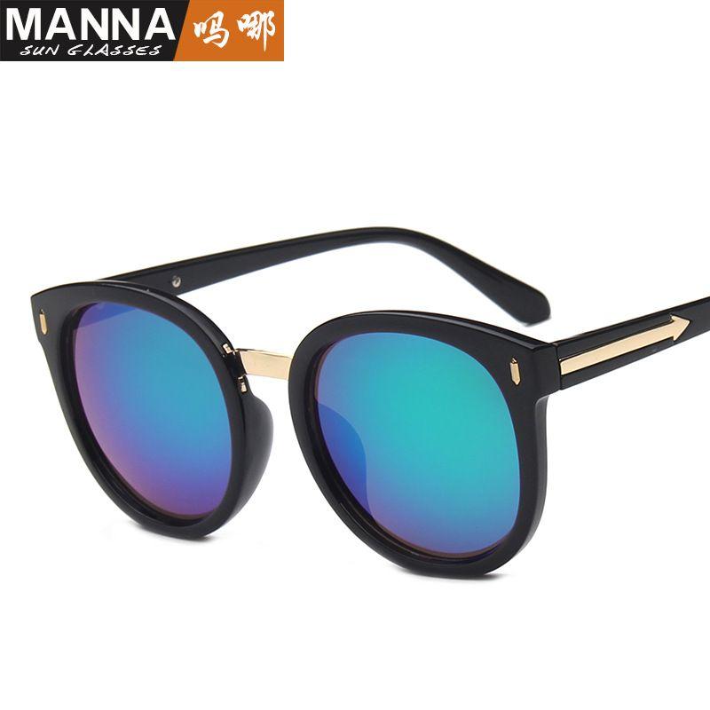 trend new sunglasseselebrity same sunglasses color reflective arrow sunglasses