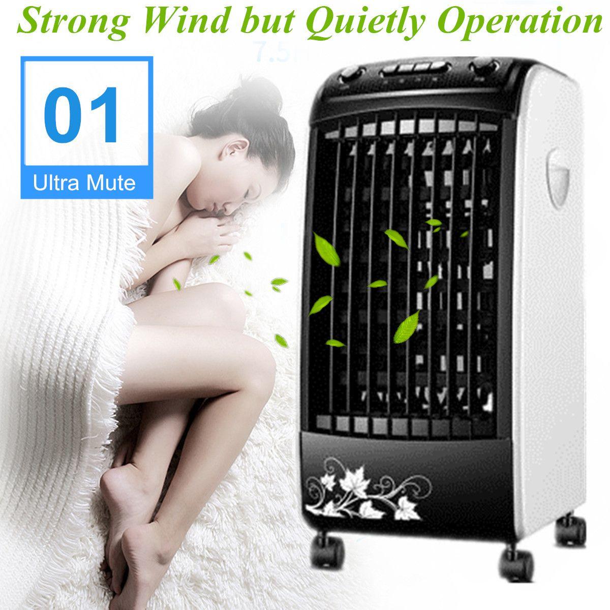 Leistungsstarke Wind Klimaanlage Klimaanlage Fan 220 v 65 watt 5L 50 hz Hum Hohe-dichte Umweltschutz Timing tragbare
